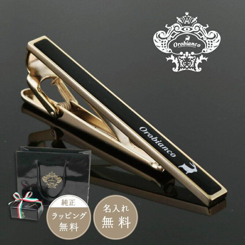 【正規販売】Orobianco オロビアンコ メンズ タイピン ネクタイピン ゴールド ORT246B