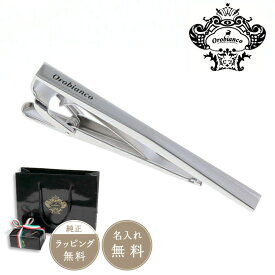 【正規販売】Orobianco オロビアンコ メンズ タイピン ネクタイピン シルバー ORT102A