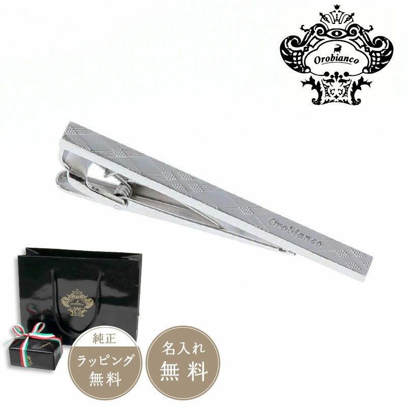 【正規販売】Orobianco オロビアンコ メンズ タイピン ネクタイピン シルバー ORT257