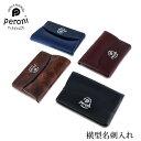 【正規販売】ペローニ Peroni 名刺れ カードケース 横 スリム 名刺