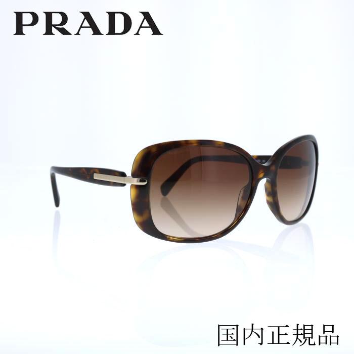 国内正規品 PRADA プラダ 08OS 2AU6S1 サングラス