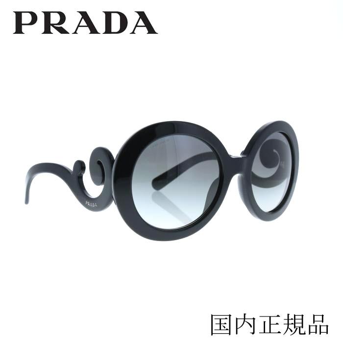 国内正規品 PRADA プラダ 27NSA 1AB3M1 サングラス