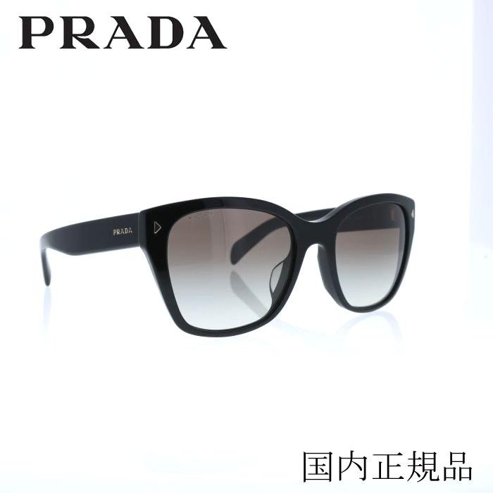 国内正規品 PRADA 09SSF 1AB0A7 56 サングラス