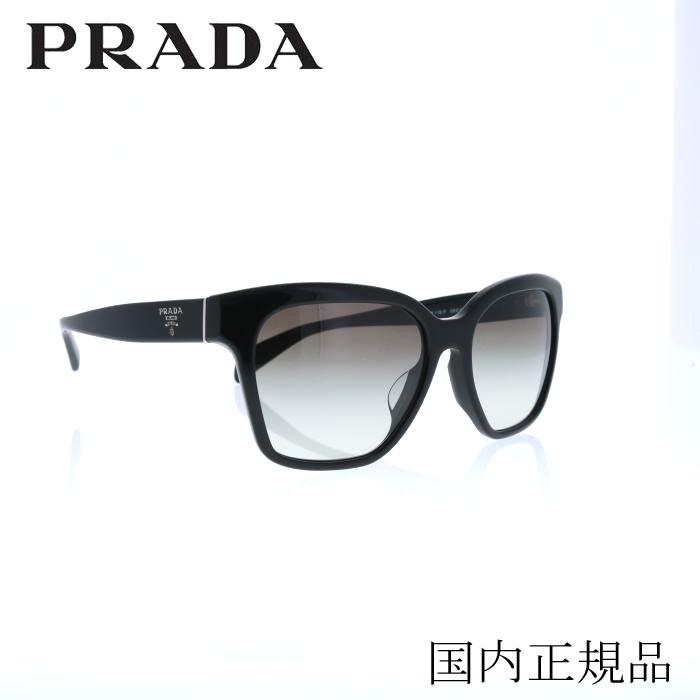 国内正規品 PRADA 11SSF 1AB0A7 56 サングラス