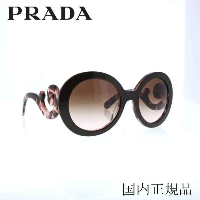 国内正規品 PRADA 27NSA ROL0A6 サングラス