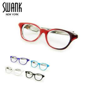 【正規販売】SWANK スワンク メンズ タイピン ネクタイピン 眼鏡のタイドメ レッド ブルー パープル ブラック ホワイト T0081