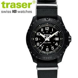 【正規販売】Traser トレーサー Outdoor Pioneer メンズ クオーツ 腕時計