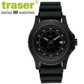 【正規販売】Traser トレーサー MIL-G Automatic ALL Black メンズ クオーツ 腕時計 日本限定