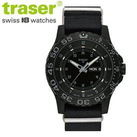 【正規販売】Traser トレーサー TYPE6 MIL-G Shade サファイア メンズ クオーツ 腕時計