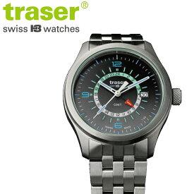 【正規販売】Traser トレーサー P59 Aurora GMT SILVER steel メンズ クオーツ 腕時計