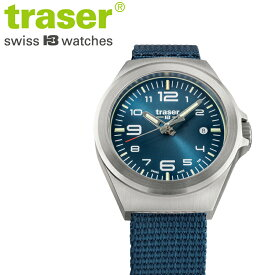 【正規販売】Traser トレーサー P59 Essntial S BLUE NATO メンズ クオーツ 腕時計