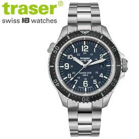 【正規販売】Traser トレーサー P67 Super Sub ブルー メンズ クオーツ 腕時計