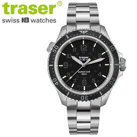 【正規販売】Traser トレーサー P67 Super Sub ブラック メンズ クオーツ 腕時計