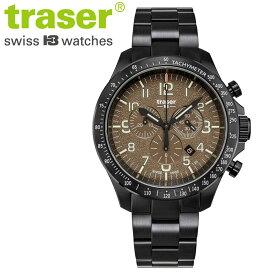【正規販売】Traser トレーサー P67 Officer Pro Chrono カーキ メンズ クオーツ 腕時計 梨地加工 トリガライト