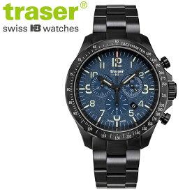 【正規販売】Traser トレーサー P67 Officer Pro Chrono ブルー メンズ クオーツ 腕時計 梨地加工 トリガライト