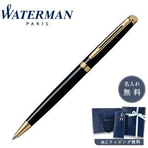 【正規販売店】WaterMan ウォーターマン メトロポリタン エッセンシャル ブラックGT ボールペン フランス 高級筆記具