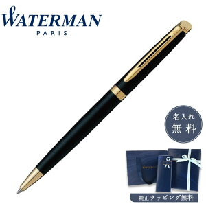 【正規販売店】WaterMan ウォーターマン メトロポリタン エッセンシャル マットブラックGT ボールペン フランス 高級筆記具