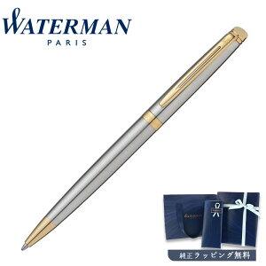 【正規販売店】WaterMan ウォーターマン メトロポリタン エッセンシャル ステンレススチールGT ボールペン フランス 高級筆記具