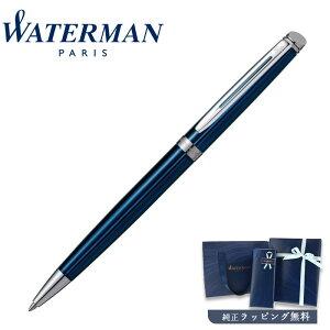 【正規販売店】WaterMan ウォーターマン メトロポリタン エッセンシャル メタリックブルーCT ボールペン フランス 高級筆記具