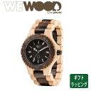 【正規販売店】ウィーウッド WeWood DATE BEIGE CHOCO 腕時計【送料無料】【あす楽】