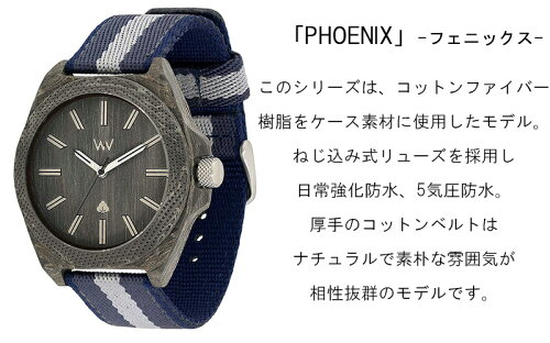 【正規販売店】ウィーウッドWeWoodPHOENIX38WENGEGREY腕時計【送料無料】【あす楽】