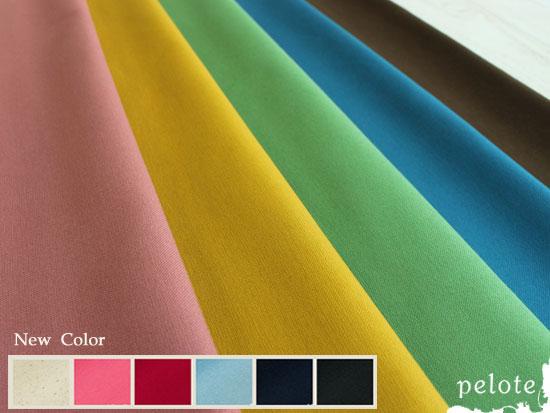 【全16色】パレットカラー11号帆布(ハンプ)【無地】