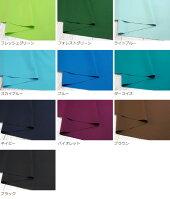 【全19色】コットンカラーオックス【無地】