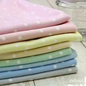 パステルドットスムース ニット生地(生地 布 日本製 Tシャツ生地 水玉 ベビーカラー ベビーグッズ 赤ちゃん 綿100% ハンドメイド)