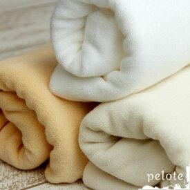 無撚糸(むねんし)ニットパイル (生地 布 パイルニット 無地 赤ちゃん ベビーグッズ 柔らかいニット ハンドメイド 日本製 綿100%)