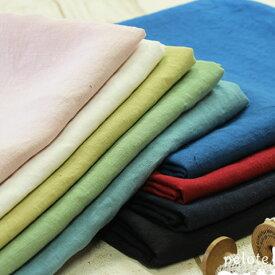きれい色のリネン100%ナチュラルソフトワッシャー[無地](生地 布 洋服 薄手 ハンドメイド 日本製 麻100%)