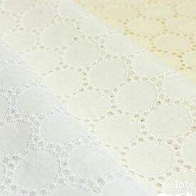 コットン100%サークルレース (生地 布 ドット刺しゅう レース生地 オールオーバー コットンレース 白 綿100%)
