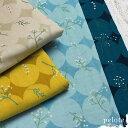ダブルガーゼ ドット&ホワイトフラワー (生地 布 Wガーゼ 花柄 和風 洋服 パジャマ スタイ ベビー ハンドメイド 日本製 綿100%)