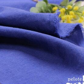綿麻シーチング エアータンブラーワッシャー加工[ロイヤルブルー](生地 布 薄手 無地 くったりやわらか 洋服 ハンドメイド)