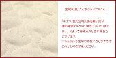 ダブルガーゼベビーキルト(裏パイル)(生地布赤ちゃんハンドメイド柔らかいキルティングベビーカラー日本製)
