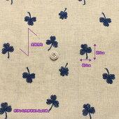ハーフリネンシーチングクローバーレース刺繍(生地布コットンリネンリネンハンドメイド)【メール便2mまで/50cm単位】