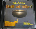 【Bell Of Tibet】Acama