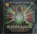 Buddhayana Shree Krishna & Aman Shahi