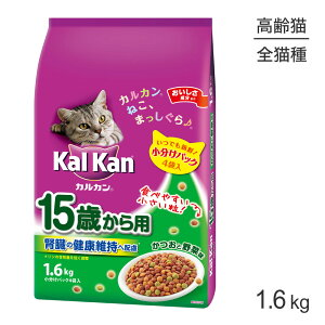 カルカン ドライ 15歳から用 かつおと野菜味 1.6kg[正規品]