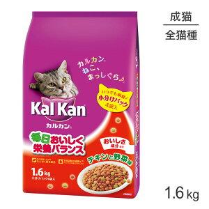 カルカン ドライ チキンと野菜味 1.6kg[正規品]