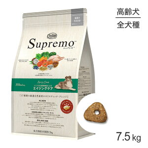 [正規品] ニュートロ シュプレモ エイジングケア 7.5kg