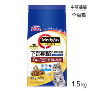 ペットライン メディファス ドライ フィッシュ味 7歳から 1.5kg