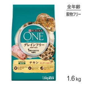 ネスレ ピュリナ ワン キャット グレインフリー チキン1.6kg[正規品]