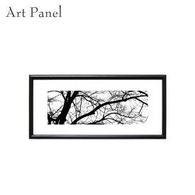 ポスター 横長 キャンバス 木々 自然 アートパネル インテリア 白黒 おしゃれ フレーム付き モダン