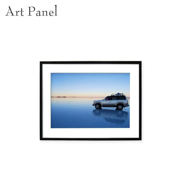 アートパネル モダン 玄関 ウユニ塩湖 壁掛け ウォールアート インテリア 壁面 装飾 絵画 写真 額入り