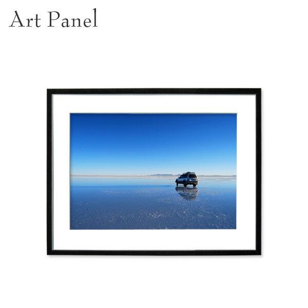 アートパネル ウユニ塩湖 壁掛け インテリア おしゃれ 風景 写真 額縁 モダン 部屋 飾り 店舗