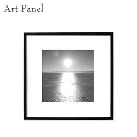 ウユニ塩湖 アートパネル インテリア 風景 モノクロ 正方形 壁 モダン 額縁 ポスター 写真