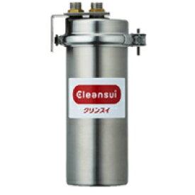 【三菱ケミカル クリンスイ】業務用浄水器 クリンスイ  MP02-4 本体(カートリッジ付) 三菱レイヨン