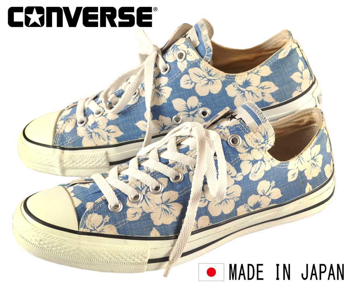 ヴィンテージ 1990年代 日本製 / CONVERSE コンバース / ALL STAR LOW オールスターLOW / ブルー×ホワイト ハイビスカス 花柄 キャンバス / JPN28.0cm【中古】▽