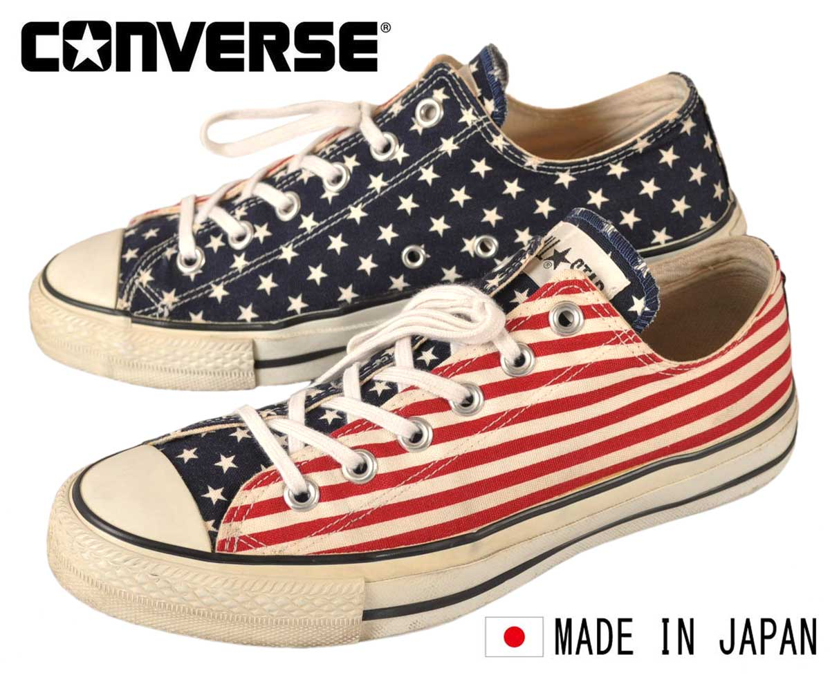 ヴィンテージ 1990年代 日本製 / CONVERSE コンバース / ALL STAR LOW オールスターLOW / スター&バーズ アメリカ国旗 星条旗柄 キャンバス / JPN26.0cm【中古】▽