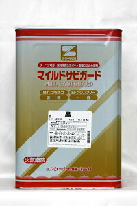 マイルドサビガード 黒 16kg/缶 エスケー化研 錆止め さび止め ペンキ 業務用